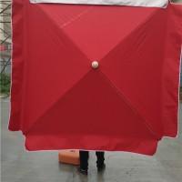 48寸气模银方伞