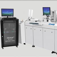 sp-8800 UV可变数据喷码机