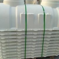 玻璃钢模压化粪池